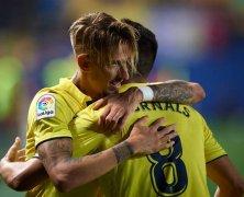 Video: Deportivo La Coruna vs Villarreal