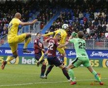 Video: Eibar vs Las Palmas