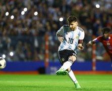 Video: Argentina vs Haiti