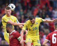 Video: Morocco vs Ukraine
