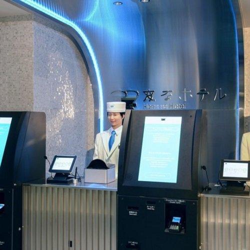 test ツイッターメディア - 【2018年4月オープン】 「変なホテル」6拠点目となる「変なホテル東京 浜松町」、医療クリニック・ファイテンルームを導入 東京都港区 https://t.co/NYNrozSslK  https://t.co/dCouqMyarI