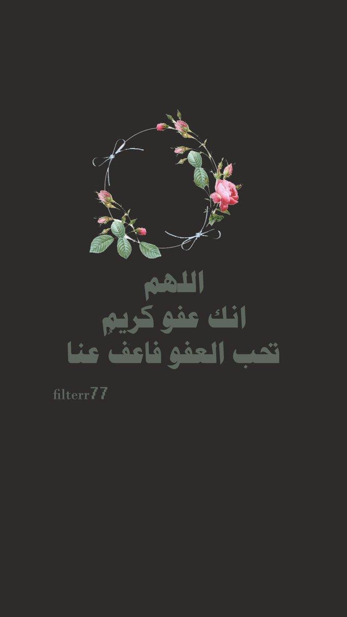 فلاتر سناب At Filterr77 Twitter