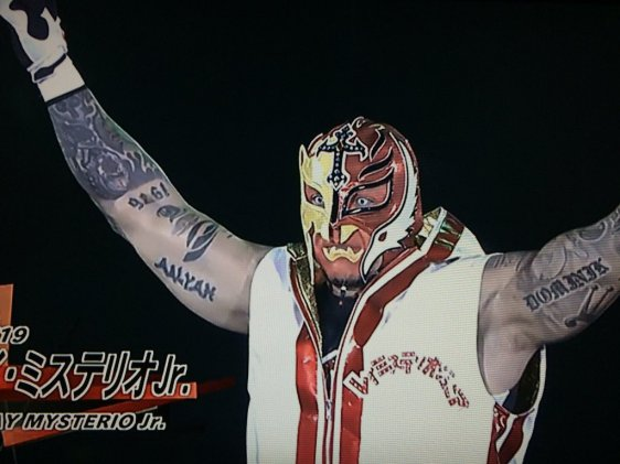 Image result for Rey Mysterio Dominion