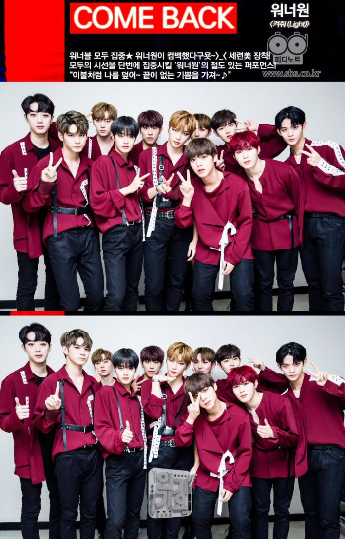 Image result for wanna one pdnote site:twitter.com