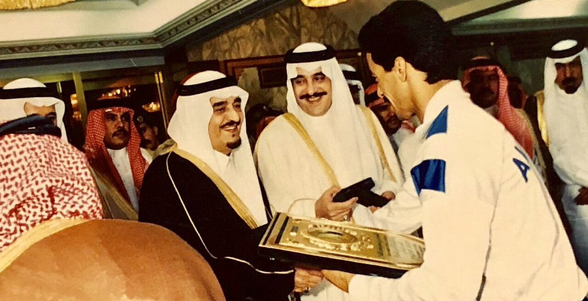 الشهم On Twitter خادم الحرمين الشريفين الملك فهد بن عبدالعزيز آل