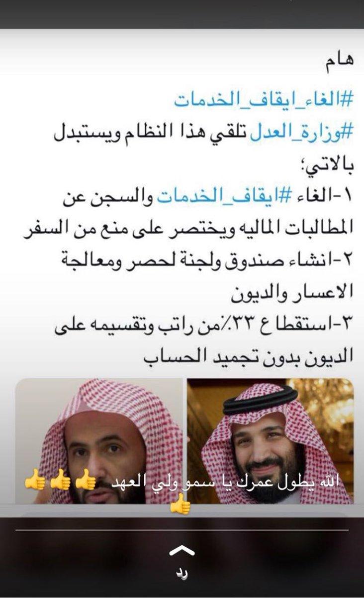 فهد المعمر A Twitter من يستفسر عن هذه التغريدة 1 يقرأها جيدا