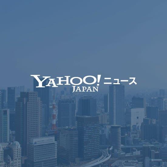 test ツイッターメディア - エンタメニュース - Yahoo!ニュース : 俳優の野辺大地さん訓練中に死亡 所属事務所「かけがえのないメンバー」「厳粛に受け止め 最善の注意を」 ® https://t.co/IkhyxwqrHE https://t.co/FH75fOCylY