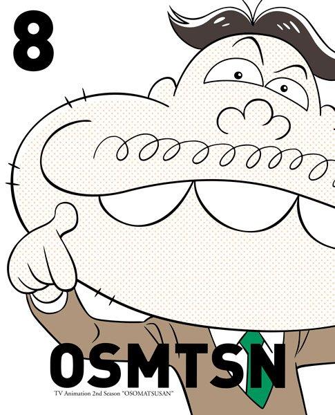 test ツイッターメディア - 【Blu-ray&DVD情報】7月27日発売「おそ松さん第2期 第8松」のジャケット写真ほかを公開!最終巻はダヨーンが目印です♪豪華特典映像として、新作ショートアニメ「アニメ おそ松さんファン感謝DAY 2018」やキャストのオーディオコメンタリーも収録! 詳細はこちら⇒https://t.co/oj6hMiVwsV #おそ松さん https://t.co/yW2WOQHOef