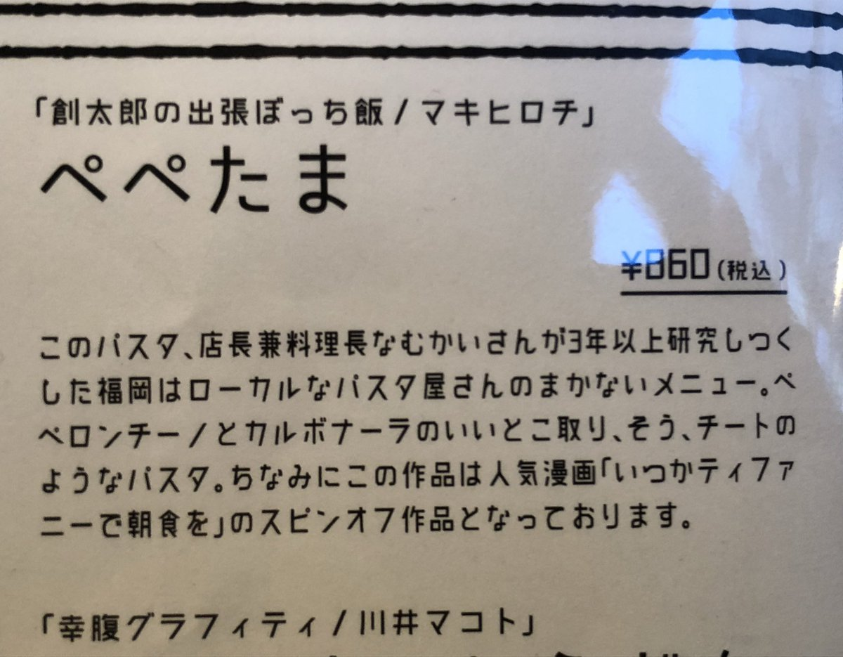 test ツイッターメディア - アダマスダイニング〜!!ぺぺたま!!! https://t.co/fqE78AJyR1