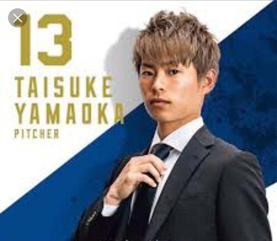 test ツイッターメディア - オリはそこまで好きじゃないけど、 山岡くんは好きじゃ。 広島ぽくないお顔も良い。 https://t.co/N0D4DazMmp