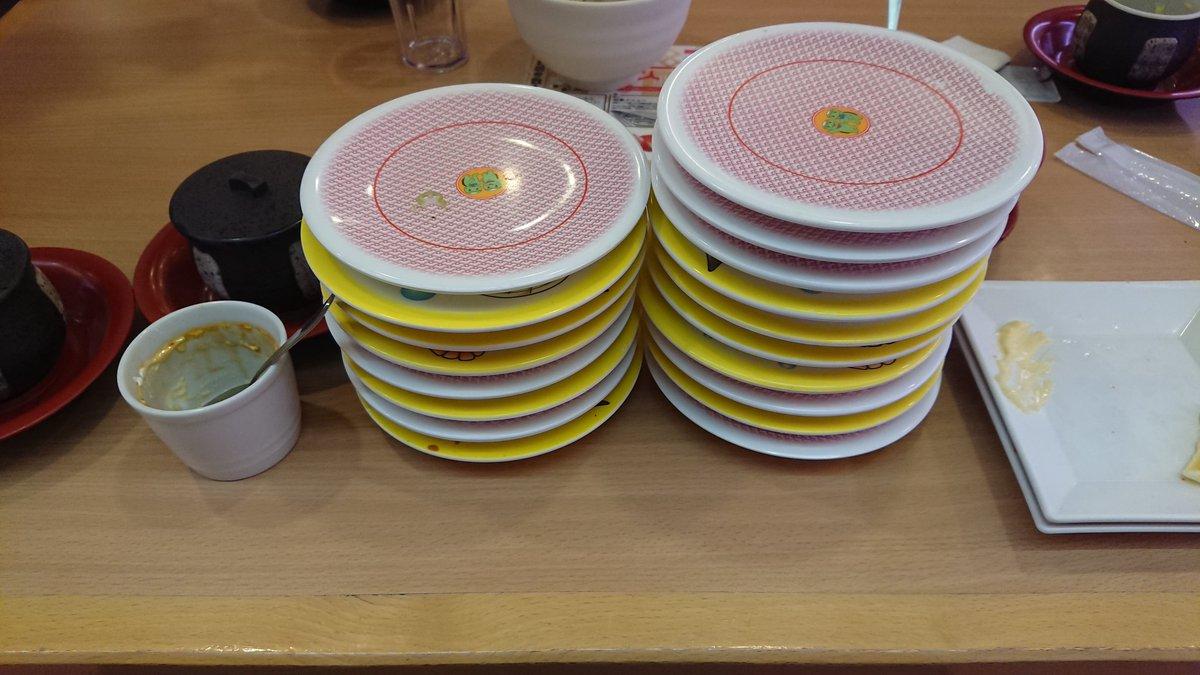 test ツイッターメディア - そういえば今日 かっぱ寿司の食べ放題に 行ってきました! いつもは100円皿だけしか 食べませんが デザートにプリンを 食べてみました! 手作りらしく とても美味しかったです! もう1つ食べたかったですが 腹が限界でした…( ̄3 ̄)=3 https://t.co/XqmQshaHk8