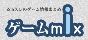 test ツイッターメディア - ゲームmix : 【衝撃】パズドラ運営、超ぶっ壊れキャラを公開して大炎上wwwwwwwwwwwwwwww【返金コース】 https://t.co/HvJ051iRIA #ゲームmix #2chまとめ #game https://t.co/NmtOS7OL3G
