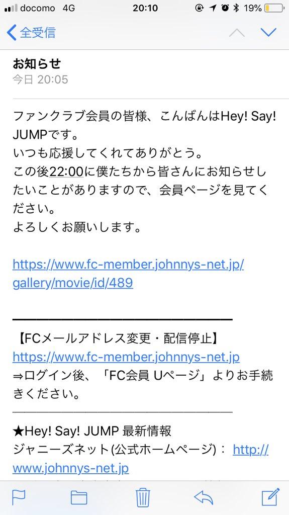 test ツイッターメディア - 怖い怖い怖い怖い怖い怖い怖い怖い  JUMP…これ渋谷すばるのときと同じじゃんか! https://t.co/uHu65YujKt