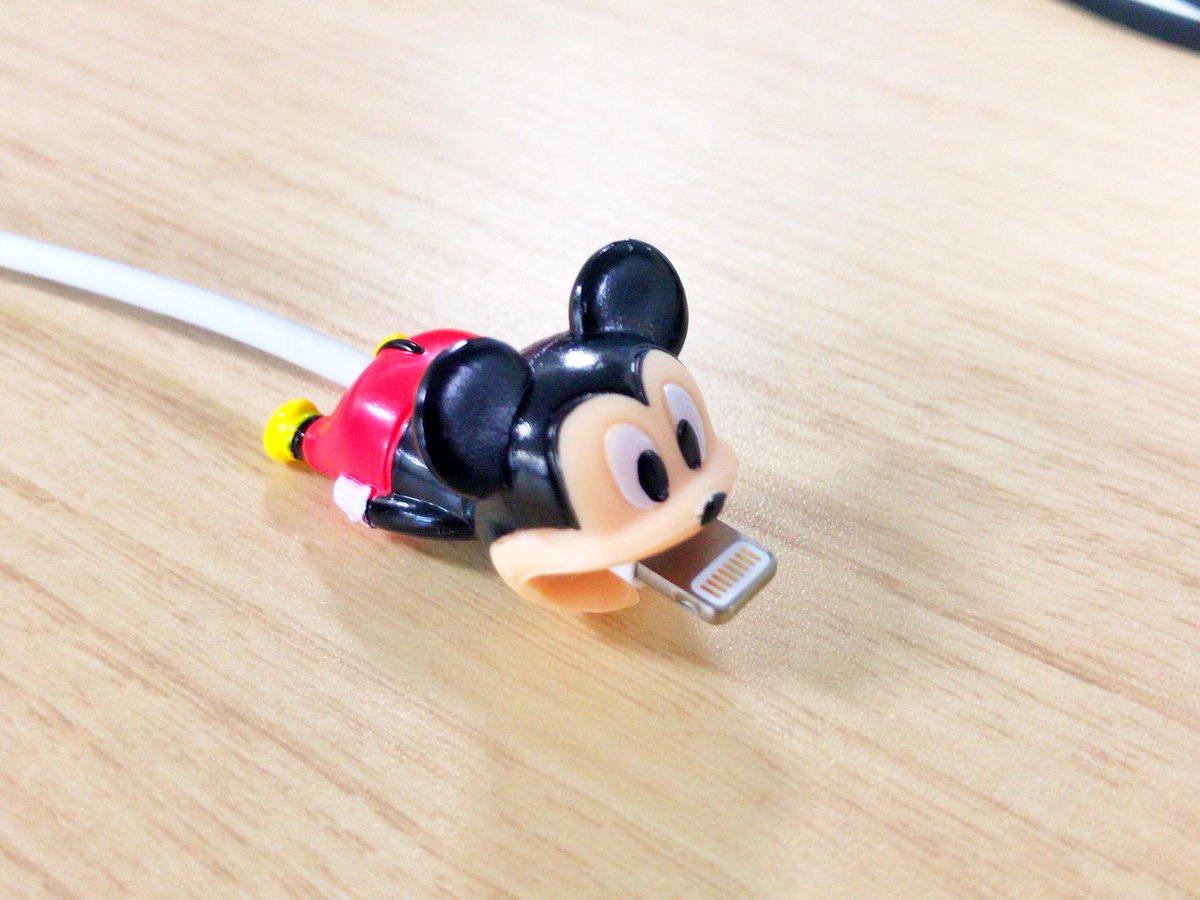 test ツイッターメディア - ドナさんのケーブルバイト 売ってた〜〜!かわいい〜〜〜!!!  ミッキーさんはその前に買ってて 職場のデスクに置いてある('ω' 三 'ω') https://t.co/UZzkcyyYA7