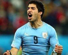 Video: Uruguay vs Nga