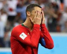 Video: Iran vs Bồ Đào Nha