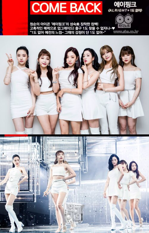 Image result for apink pdnote site:twitter.com