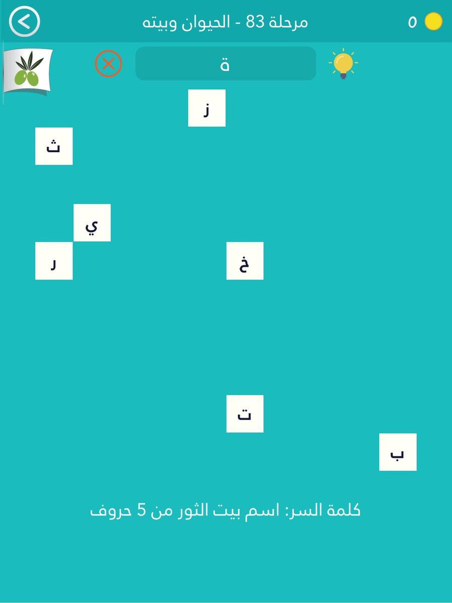 ريان عادل النبهاني At 7nylejd7i8 Twitter