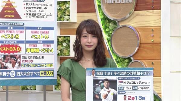 test ツイッターメディア - 今日のひるおび宇垣ちゃんはフレイアイディーのワンピース( *´꒳`*)💕まだグリーンはウサギオンラインで販売中でしたよ🐇 https://t.co/ESRfab78Vc