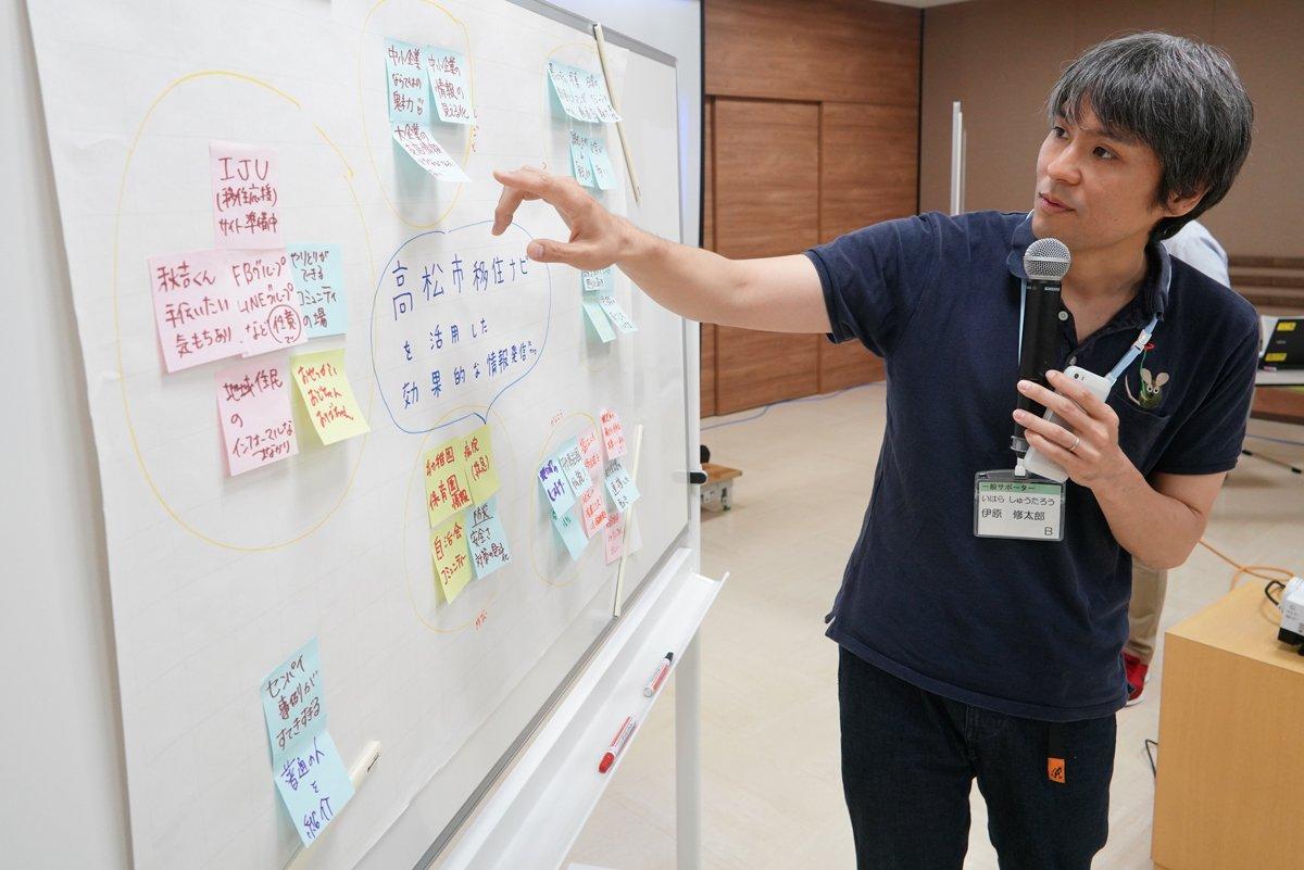 test ツイッターメディア - 午前中は「たかまつ移住応援隊ミーティング。情報発信に関して様々な角度からご提案いただきました。ありがとうございました!行政ではサポートしきれない情報提供などをどのように行っていくか、今後の動きに注目です!  高松市移住ナビ-香川県高松市 https://t.co/sKg6olPxjl  #upTAK https://t.co/4VF3rnRGwb