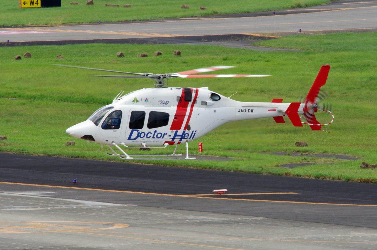 test ツイッターメディア - あいち航空ミュージアムその4。 民間機は元より県警ヘリや消防ヘリ、水産庁の航空機など見る事が出来ます。 航空機は、犬山城を右に見ながらの離陸していきました。 食事は隣接するエアポートウォークにフードコートやレストラン街があるで、そちらを利用しましょう。 https://t.co/aljjFQ6SYt