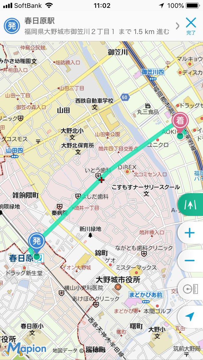 test ツイッターメディア - BARK UPってどこにあるのか検索したら大野城市!?しかも最寄駅から遠い。徒歩15分と書いてあるけどルート検索したら30分近くかかりそう。イオンからコミュニティバスがあるけど、1500人乗れる…? https://t.co/wd2Z51c94h