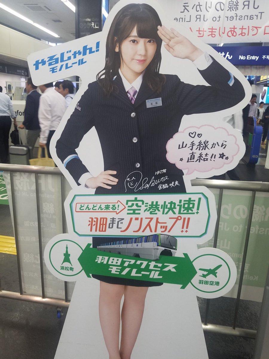 test ツイッターメディア - 東京モノレール何気に初でワクワクするw https://t.co/ekciXZTuN6