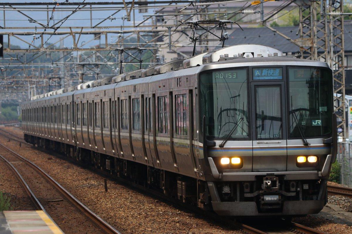 test ツイッターメディア - 7/17 新快速・野洲行き 10両 今では、琵琶湖線を走る10両新快速って珍しいじゃないだろうか。 https://t.co/GPmlXK8BZq