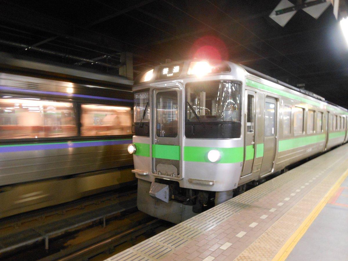 test ツイッターメディア - #721系の日 北海道の札幌・道央地区を支える721系。バリエーションも多彩。 同時期には東海の311系、西日本の221系、九州の811系などステンレス・転換クロス・3扉など共通点も多い黄金世代の車両でもある。 https://t.co/AFFuV4TTIr