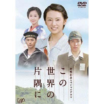 test ツイッターメディア - 前にドラマでやったのは小出恵介さんだったか  #この世界の片隅に https://t.co/Oc6sosEGJf