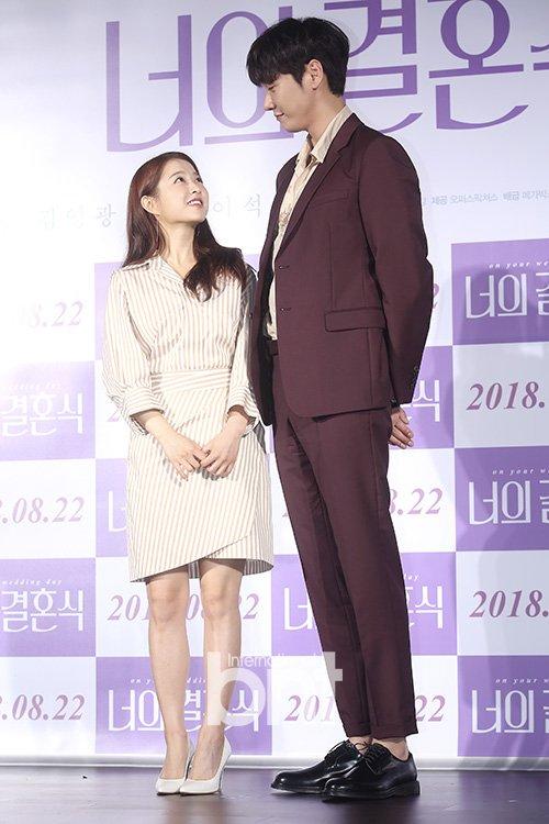 ผลการค้นหารูปภาพสำหรับ on your wedding day korean movie press conference