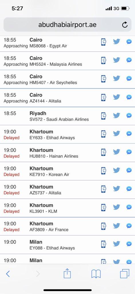 مواعيد رحلات الأتوبيس من الأقصر إلى القاهرة وأسعار التذاكر