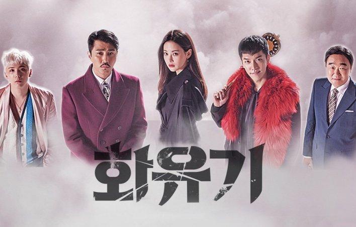 Image result for hwayugi site:twitter.com