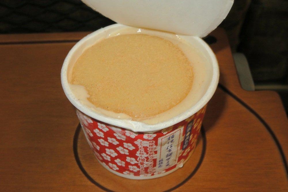 test ツイッターメディア - @wakamiho あ、信玄餅アイス! これ、私も食べたことあります。山陽新幹線の車内で売っていたのを買いました。(^_^) https://t.co/zUhQozH2QB