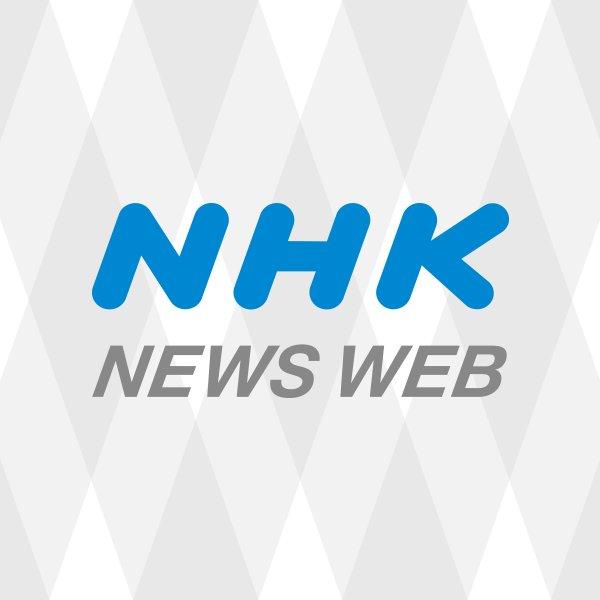 test ツイッターメディア - NHK/ アジア大会開会式 韓国と北朝鮮が合同入場 https://t.co/aTGDzEVPwA  sp https://t.co/j1O5gVWRnN