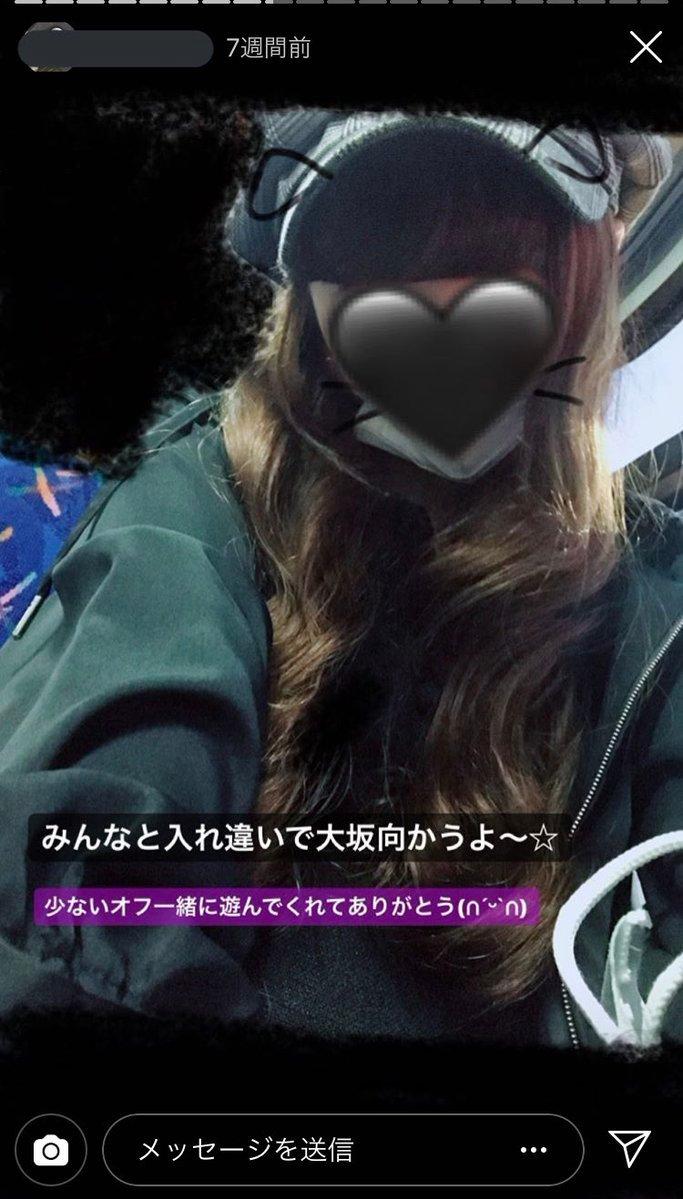 ジャニーズ インスタ 平野紫耀