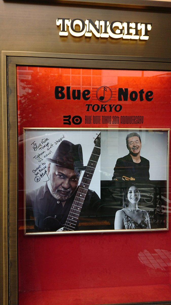 test ツイッターメディア - 本日はブルノート東京に来ました。ジャズファンク・アシッドジャズの巨匠ギタリストのブルーイ率いる「シトラス・サン」の公演。トランペッター・日野皓正さんもゲストで来るぞ。 https://t.co/aA2tspG3GW