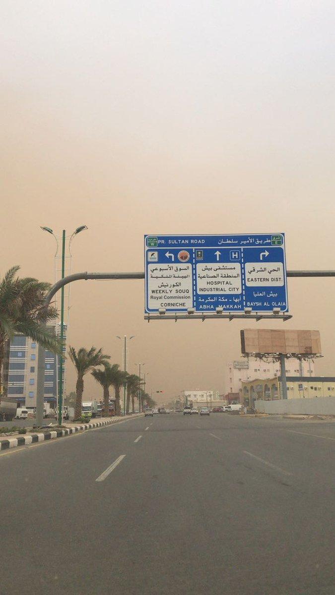 فريق طقس جازان على تويتر وصول الرياح الهابطة على بيش الآن محمد الفيفي خريف جازان ٢٠١٨