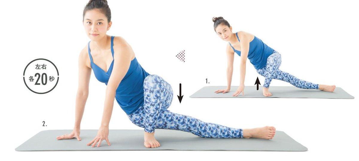 test ツイッターメディア - \\開脚前屈→大腿筋膜張筋を攻略!!//  ✔大腿筋膜張筋  ・内旋の作用 ・大腿骨を股関節に押し込む   ✔緊張することによる問題 ・脚の外旋を制限 ・股関節の動きを悪くする  解消するためには、大腿筋膜張筋のストレッチ、筋膜リリースに加え、中殿筋のトレーニングを取り入れるのがオススメ☝️ https://t.co/YJzCoVbilk