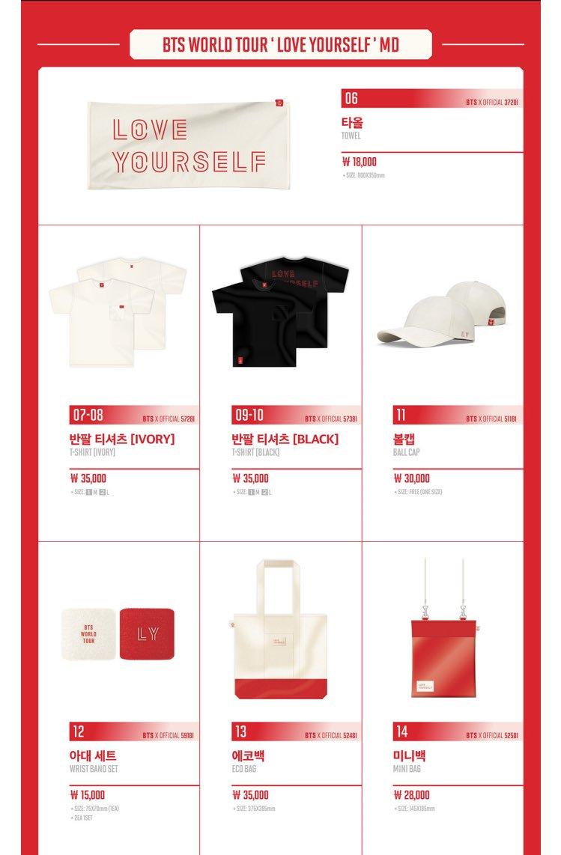 Bts World Tour Love Yourself Official Merch | Myvacationplan org