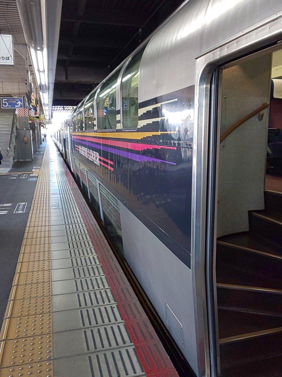 test ツイッターメディア - 岡山駅で瀬戸大橋線快速マリンライナーに乗り換えた、海を渡って帰郷するよ。 https://t.co/2YK3wlO2uI