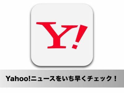 test ツイッターメディア - 更新しました! 【すぐ更新w】痛いニュース 収集中!【画像&記事】 : ♟【号外で~す!】TOKIO 国分太一、King & Prince 永瀬廉のコメントに苦笑 「ナガセって奴はだい https://t.co/mTb9cqikyq https://t.co/zU7fb1e63n