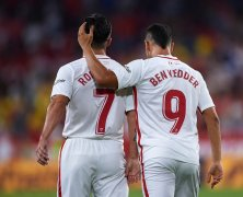 Video: Sevilla vs Sigma Olomouc