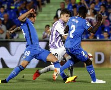 Video: Getafe vs Real Valladolid