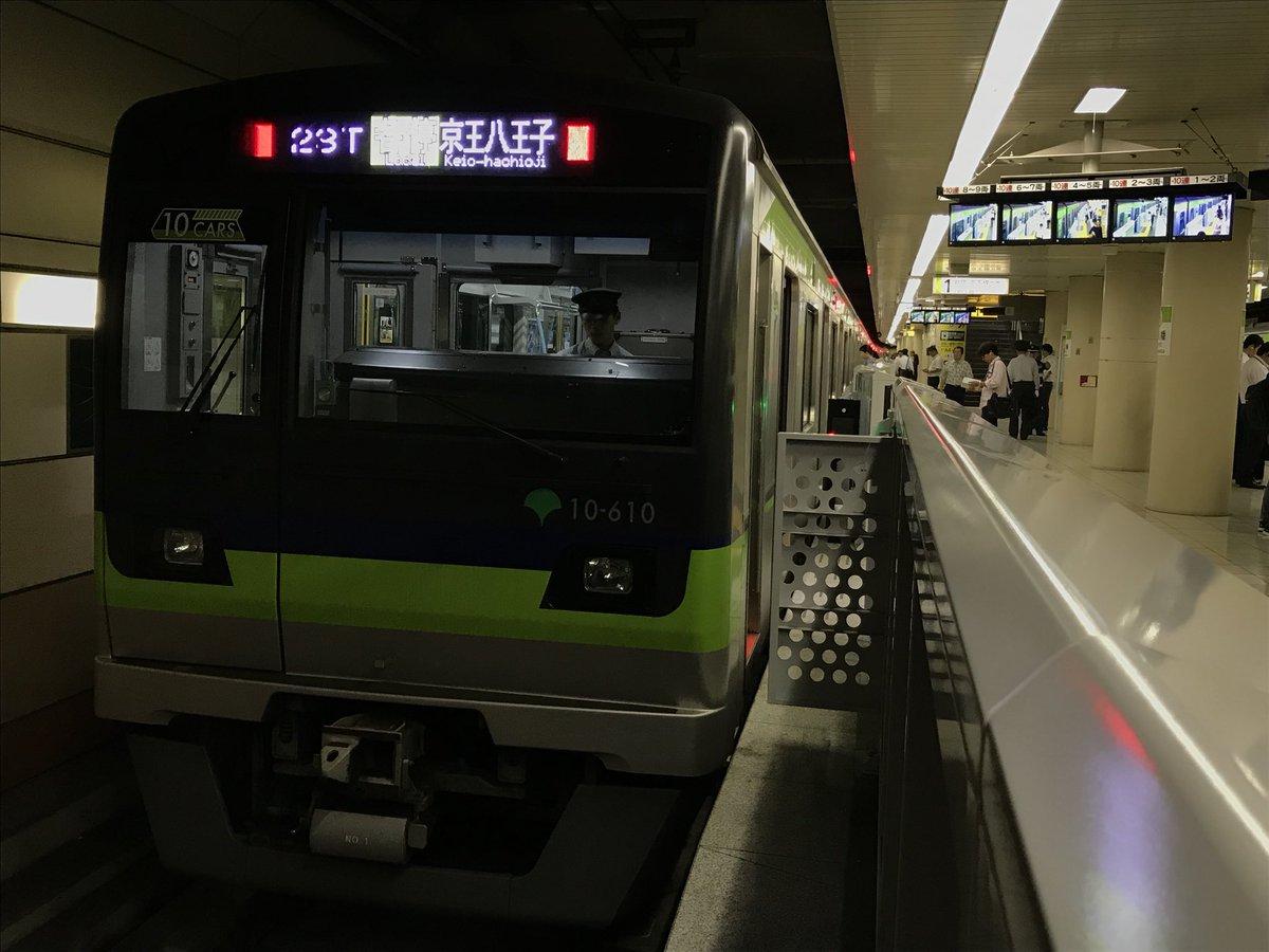 test ツイッターメディア - 本八幡から7:19発 都営新宿線10-300形10-610F(5次車)の723T〜5007レ: 各停京王八王子行きに乗って終点 京王八王子まで乗り換えずに乗りました。都営車の京王八王子行きに乗ったことありますが京八まで乗り通すのは初めてです。 https://t.co/GxIPvKfR9a