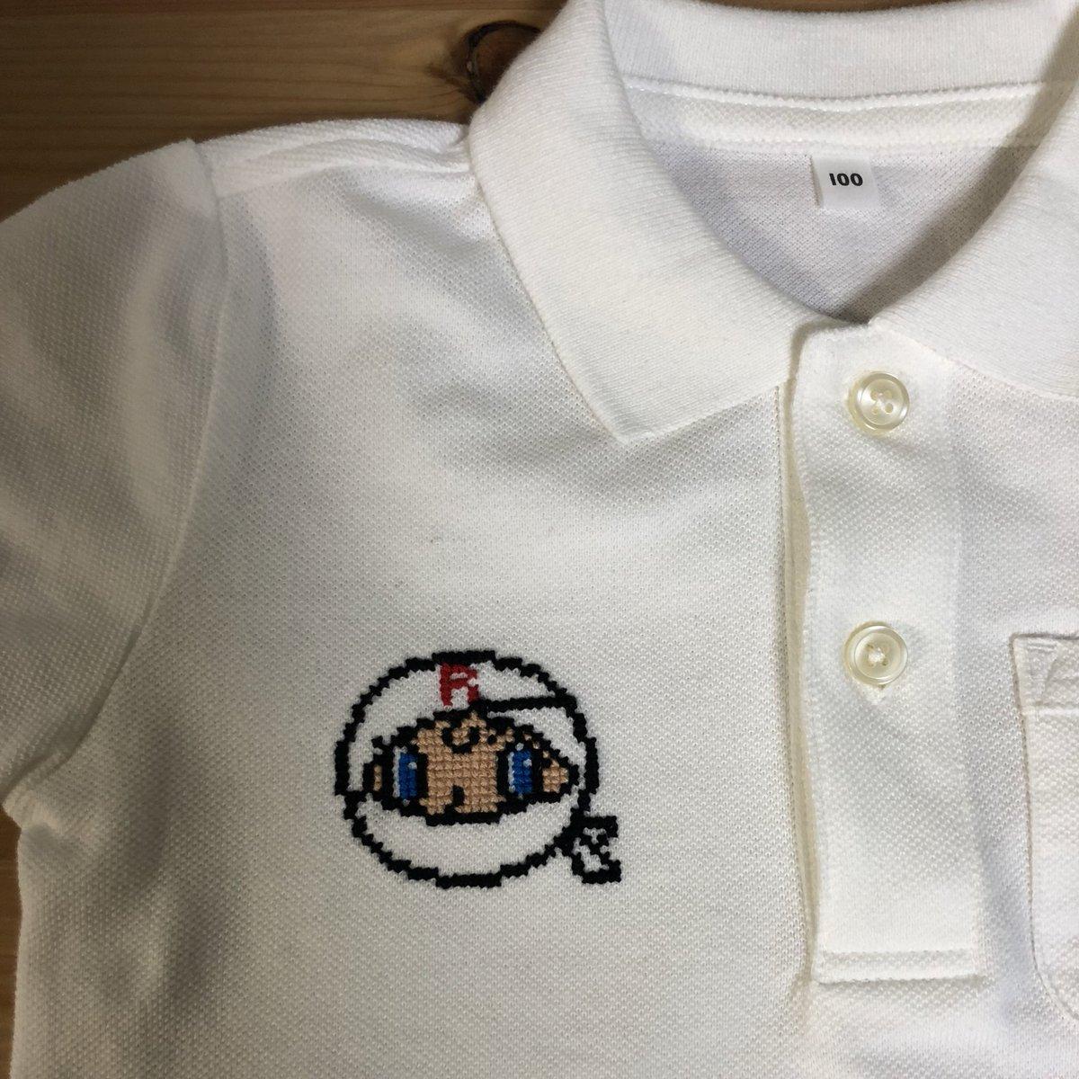 test ツイッターメディア - 久しぶりに夜更かし!完成! #無印良品  #ポロシャツ #刺繍 #ロールパンナ https://t.co/gO1IZp9VJx