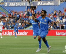 Video: Getafe vs Eibar