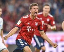 Video: Bayern Munich vs Hoffenheim