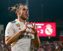 Video: Girona vs Real Madrid