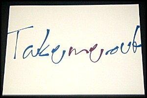test ツイッターメディア - 【今なら15%引き!】 「テイク・ミー・アウト 2015」のパンフレット、セール中です!【特】  良知真次、栗原類、多和田秀弥、味方良介、小柳心、渋谷謙人、Spi、章平、吉田健悟、竪山隼汰、田中茂弘さん。 https://t.co/MugDZ29L8x  ドリアン・グレイの肖像 宝塚BOYS https://t.co/C7SDxHjKLO